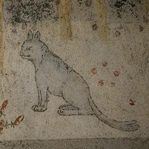 フレスコ画猫