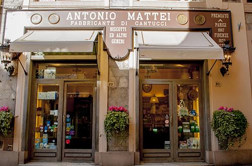ビスコッティのお店アントニオマッティ
