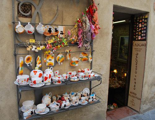 陶器のお店