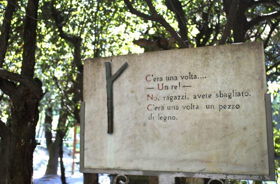 トスカーナのピノッキオ公園