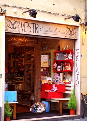 ヴェストリ店