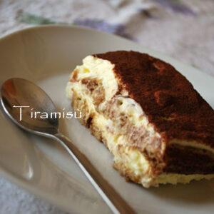 ティラミスレシピ