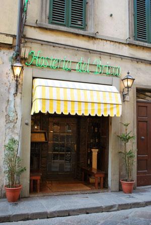 フィレンツェの世界入りにくい居酒屋オステリア・デル・ブリッコ