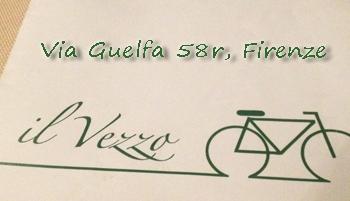 フィレンツェのレストランIl Vezzo